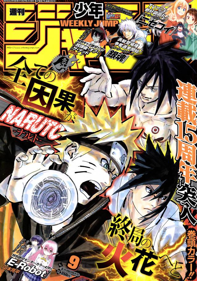 Couverture du Weekly Shonen Jump 09 2014