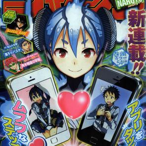 Weekly Shonen Jump 12 2014 couverture