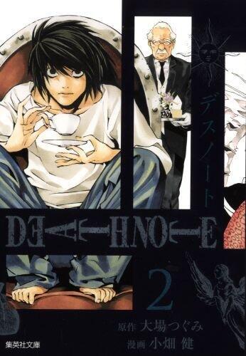 Death Note Bunko vol.2