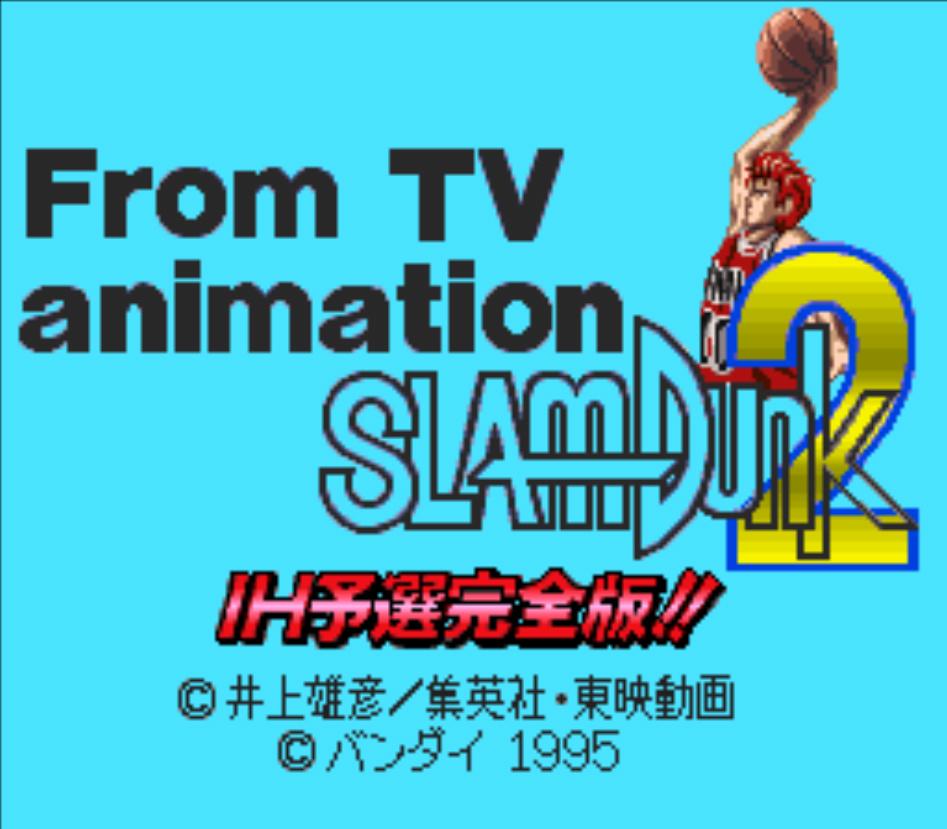 Ecran titre de Slam Dunk 2