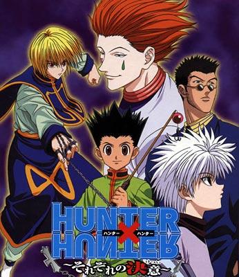 Hunter X Hunter OAV