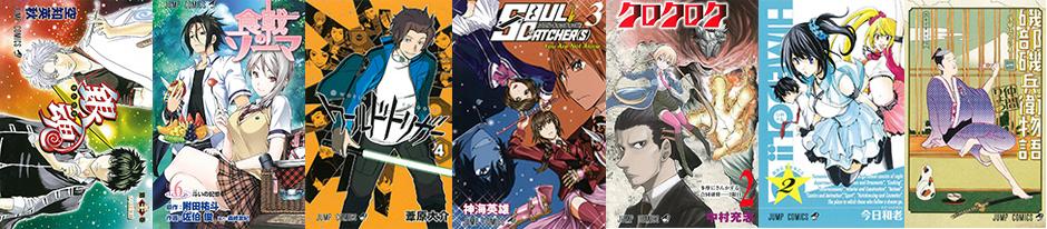 Sorties manga V.O du mois de février 2014