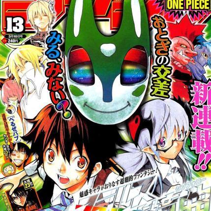 Couverture du Weekly Shonen Jump 13 2014