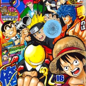 Weekly Shonen Jump 2014 #16