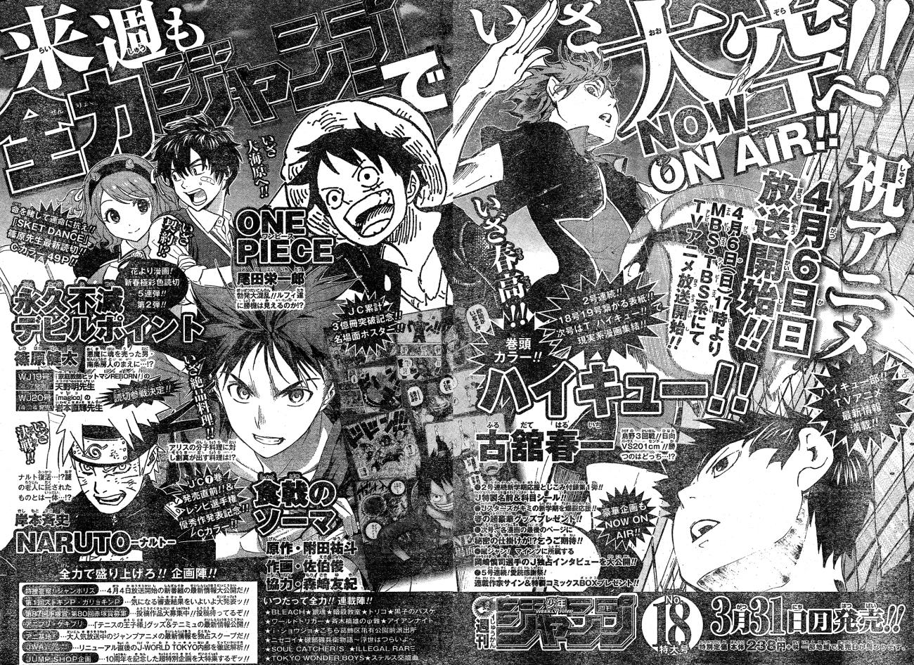Dans Weekly Shonen Jump 2014 #18