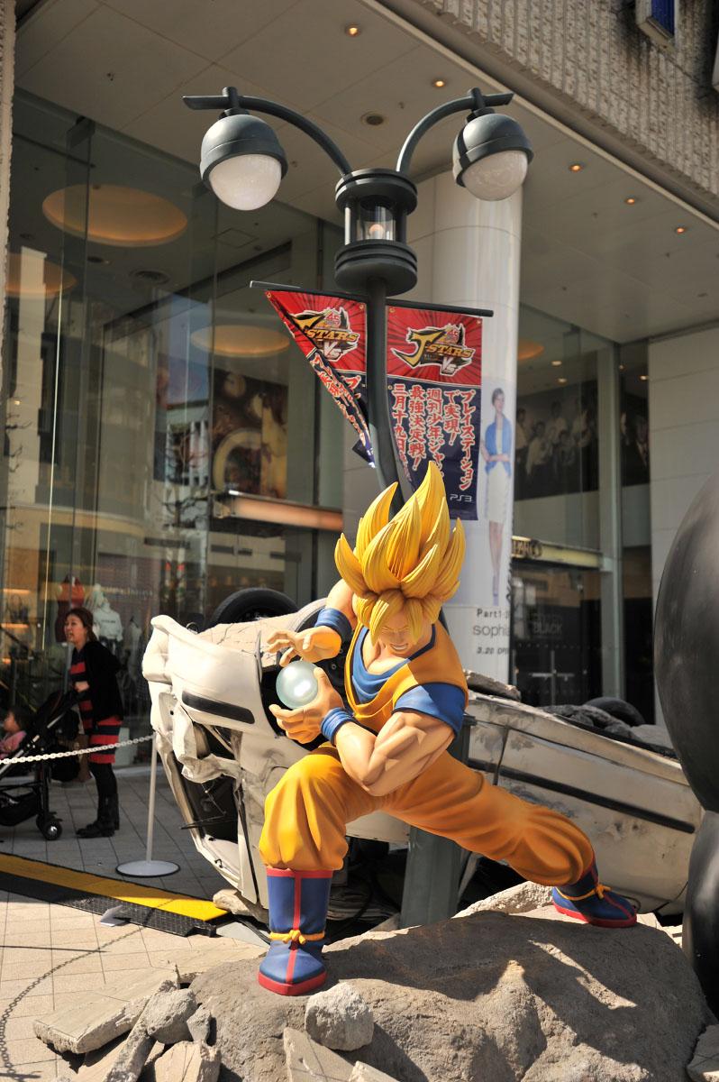 Parco bataille Gokû et Luffy 3