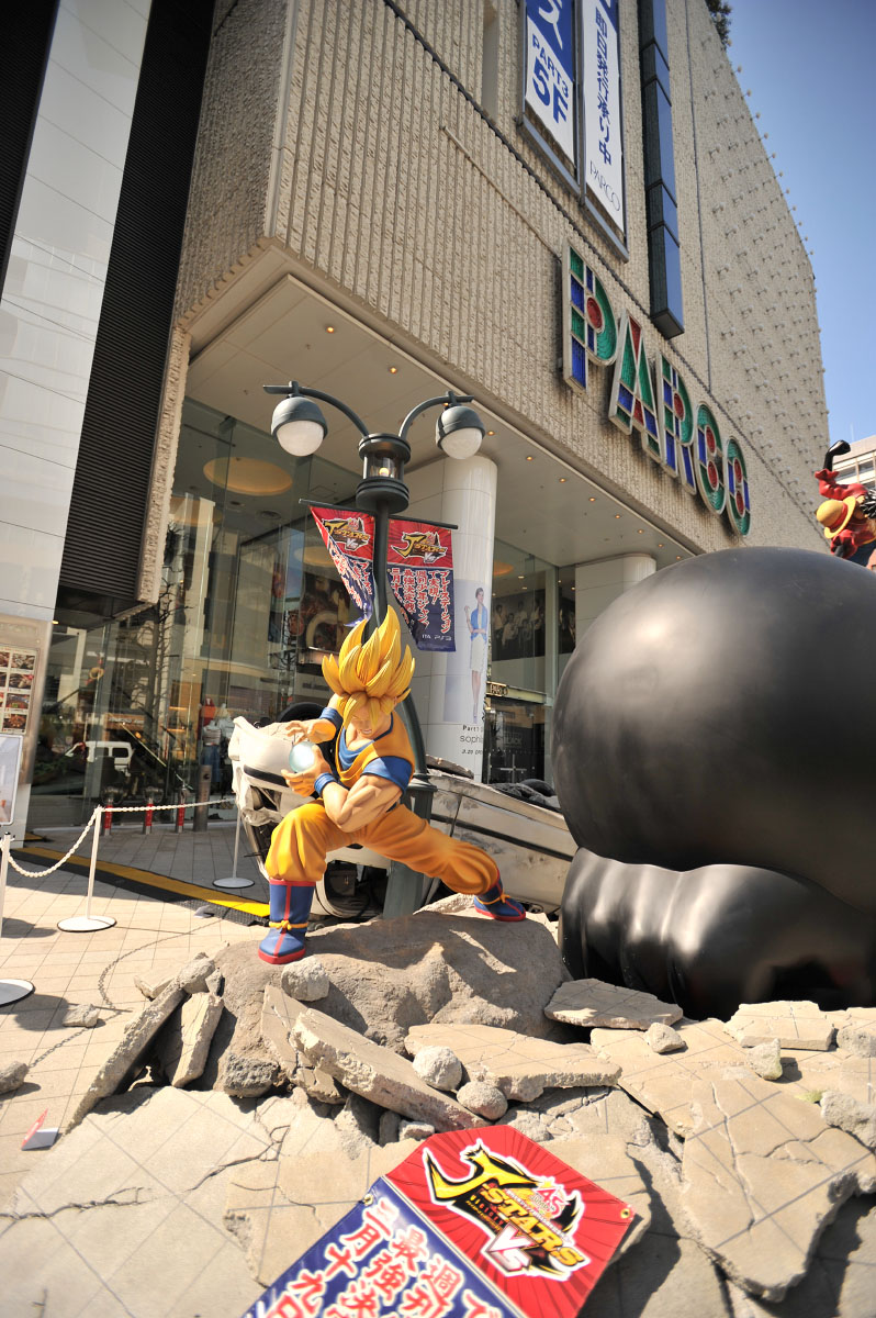 Parco bataille Gokû et Luffy 2