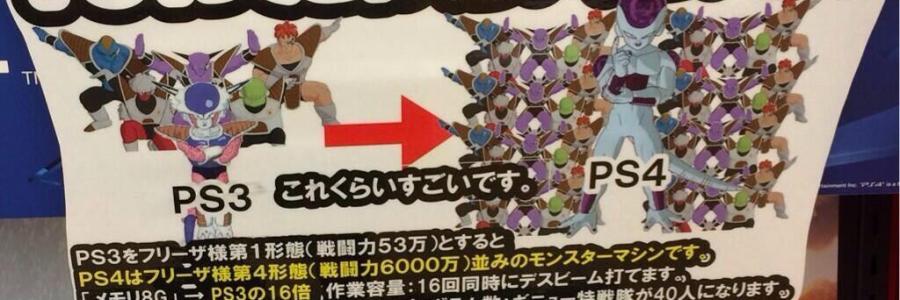 Publicité trouvé dans un magasin japonais pour la PS4