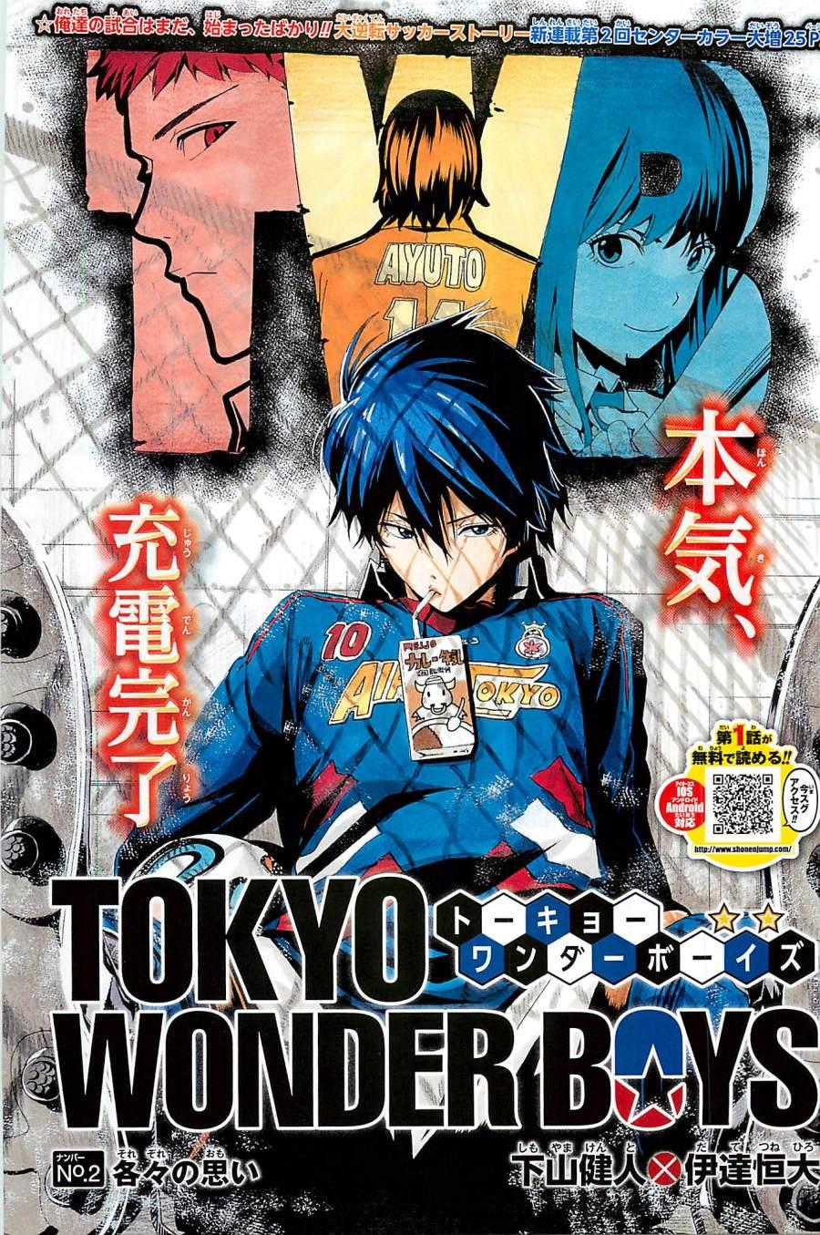 tokyowonderboys152014