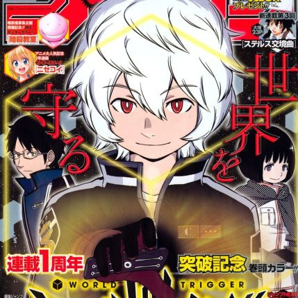 Weekly Shonen Jump 2014 #15