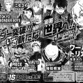 Dans le Weekly Shonen Jump 2014 #15