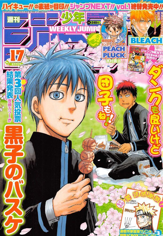 Weekly Shonen Jump 2014 #17