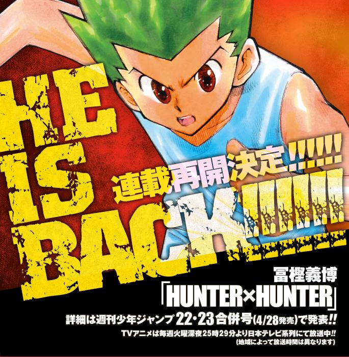 Hunter X Hunter de retour !