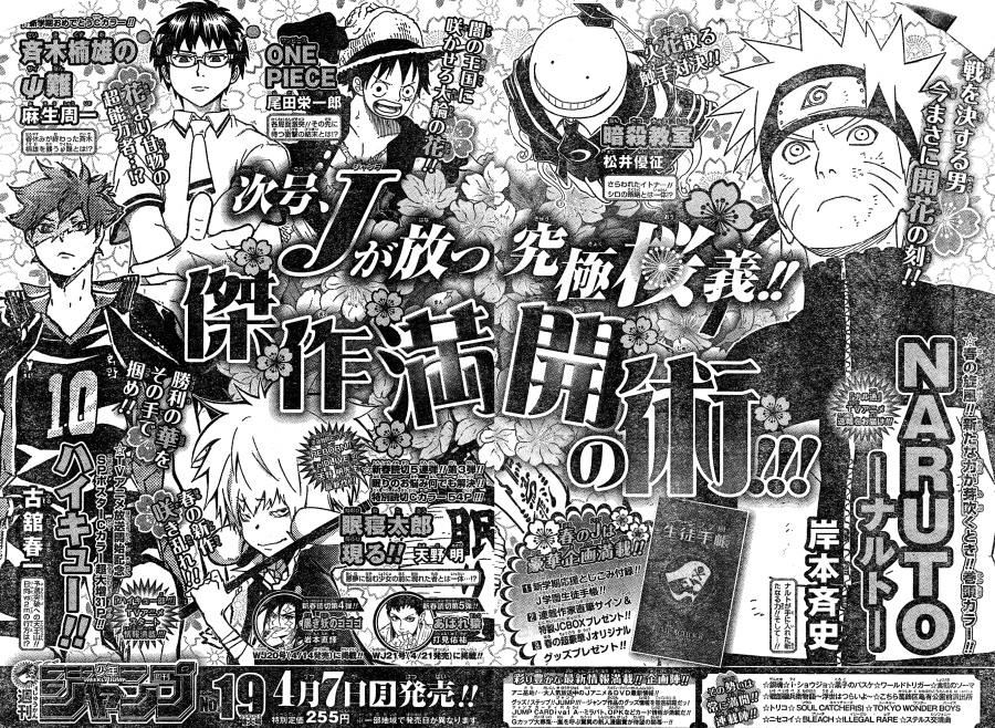 Dans le Weekly Shonen Jump 2014 #19