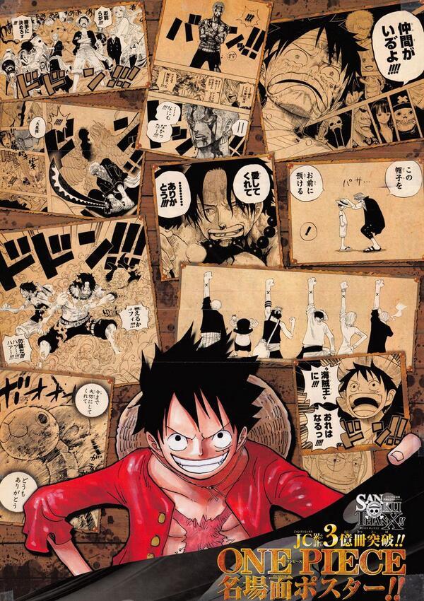 Poster de One Piece offert dans Weekly Shonen Jump 2014 #18