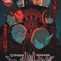 World Trigger Weekly Shonen Jump 2014 #21