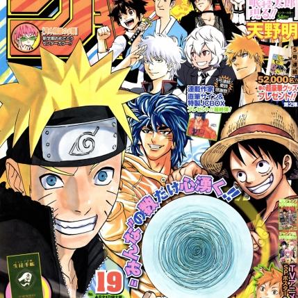 Weekly Shonen Jump 2014 #19
