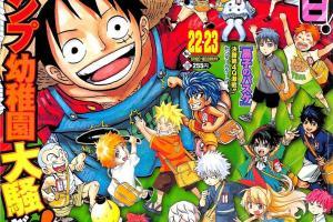 Weekly Shonen Jump 2014 #22-23