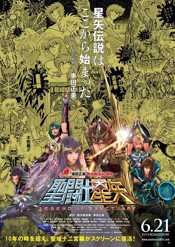 Saint Seiya Movie Gold Poster
