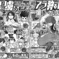 Dans Weekly Shonen Jump 2014 #27