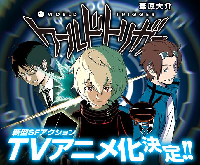 World Trigger l'anime en 2014