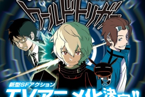 World Trigger l'anime en 2014
