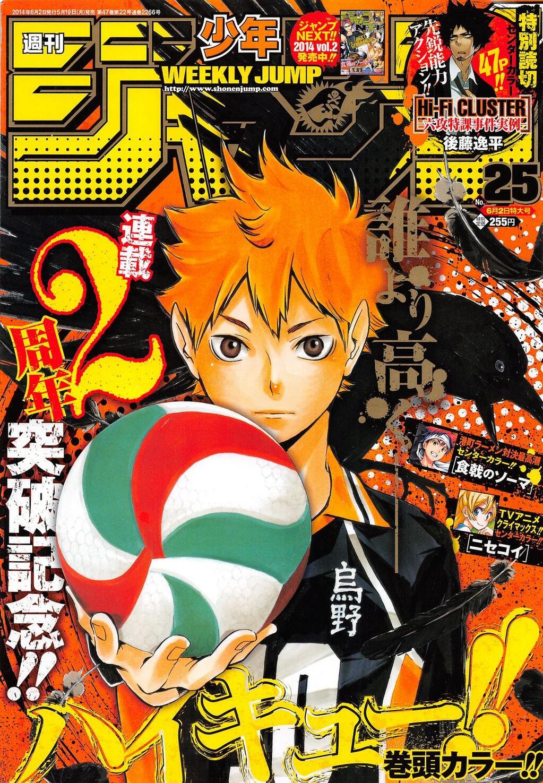 Weekly Shonen Jump 2014 #25