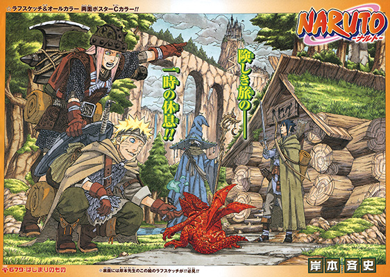 Naruto Weekly Shonen Jump 2014 28