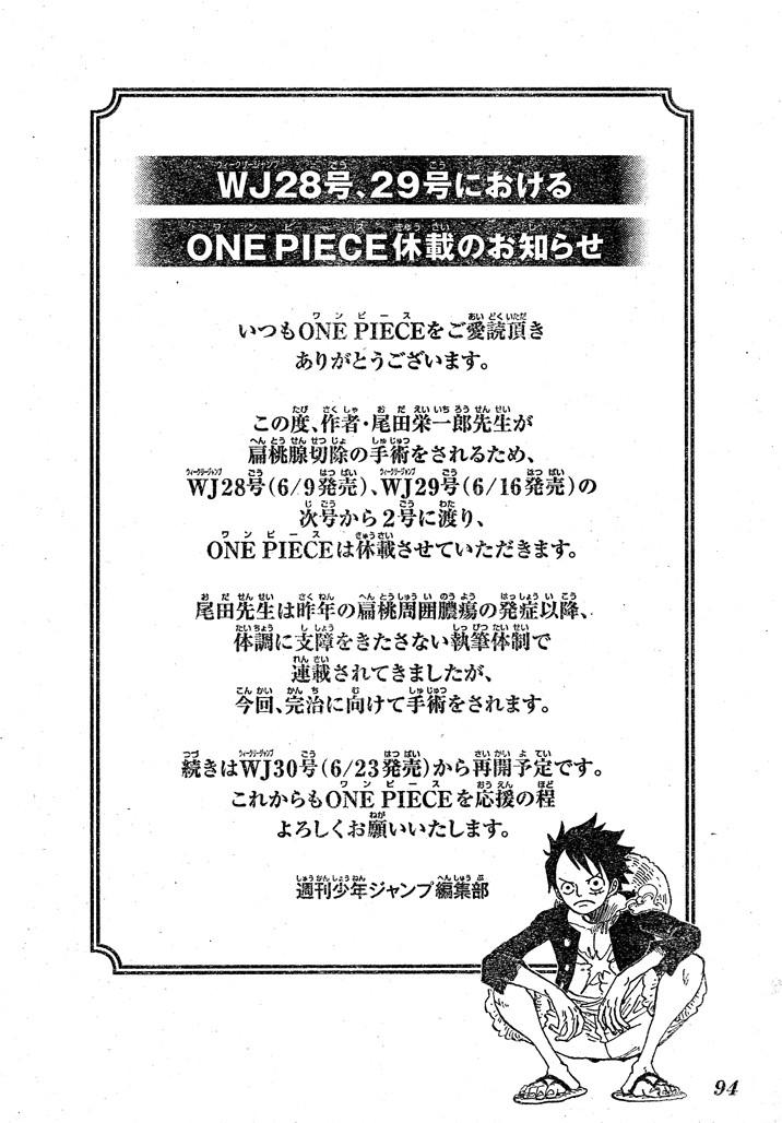 One Piece bientôt en pause
