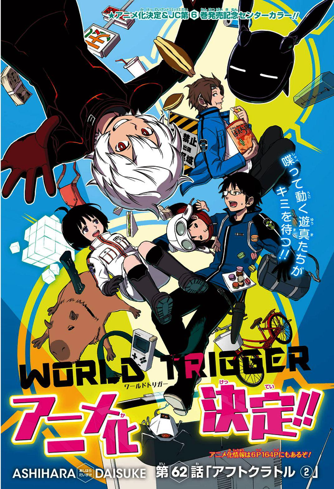 World Triggler Weekly Shonen Jump 20141 #27
