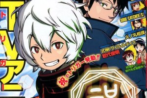 Weekly Shonen Jump 2014 #28