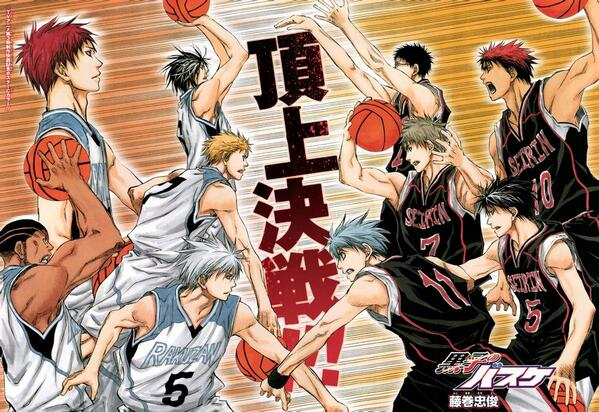 Poster Kuroro dans Weekly Shonen Jump 2014 #29