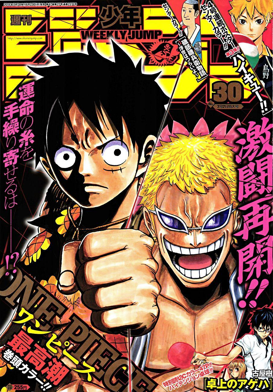 Weekly Shonen Jump 2014 #30
