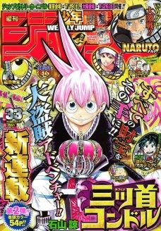 Weekly Shonen Jump 2014 #33