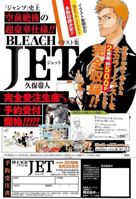 Bleach-Artbook
