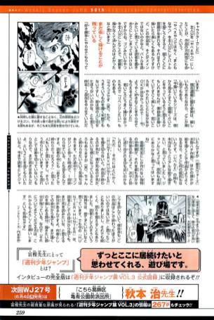 Yoshihiro TOGASHI interview