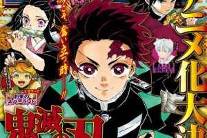 Weekly Shonen Jump 2018 #27