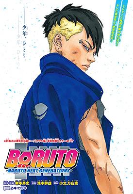 Boruto dans le Weekly Shonen Jump 2018 #27