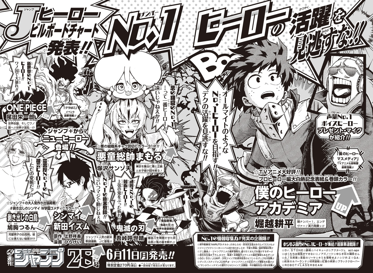Dans le Weekly Shonen Jump 2018 #28