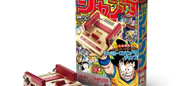 Famicom Weekly Shonen Jump