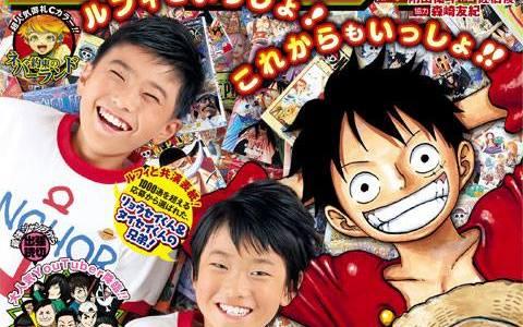 Weekly Shonen Jump 2018 #34