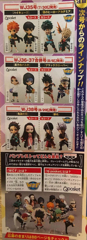 figurine-2-shonen-jump-34