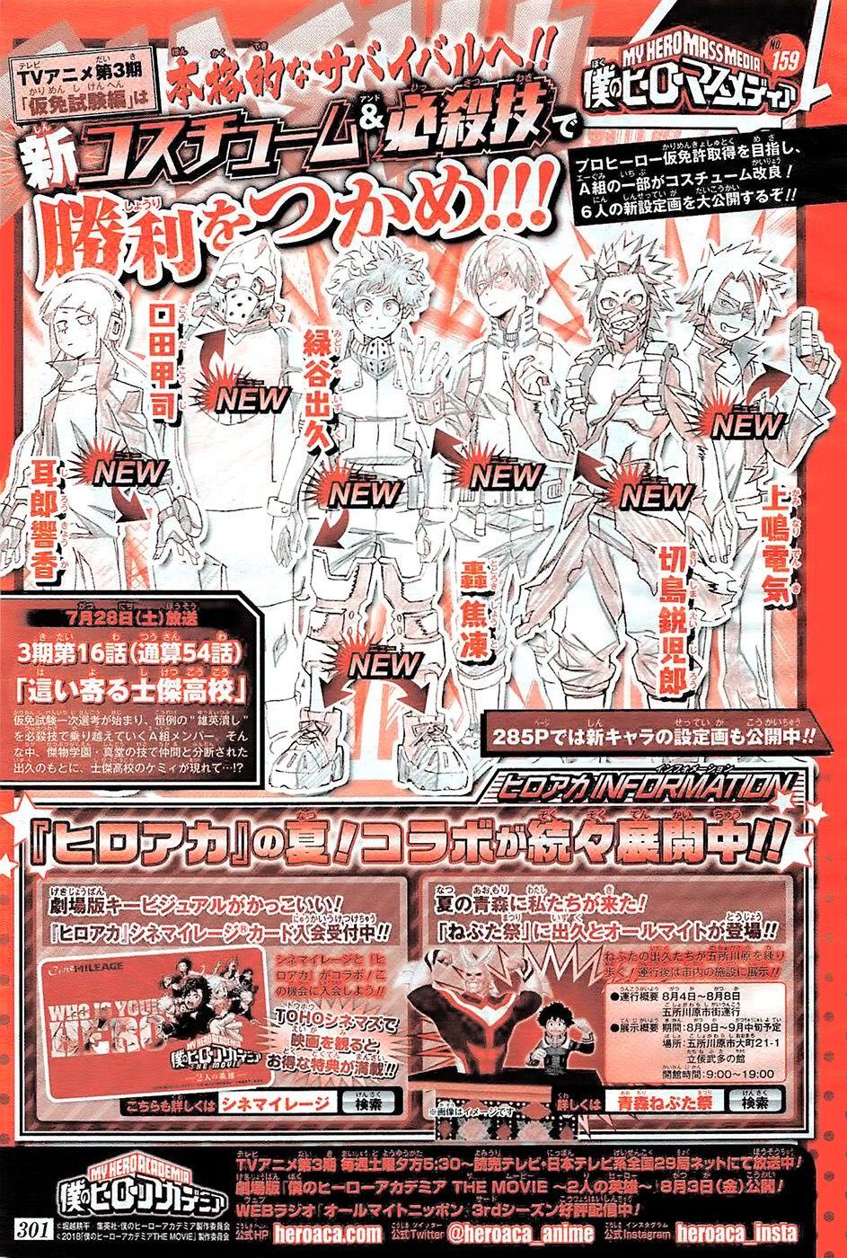my-hero-shonen-jump-34-02
