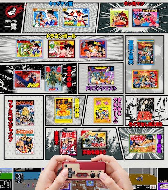 nintendo-famicom-mini-weekly-shonen-jump-manga-version-console-7