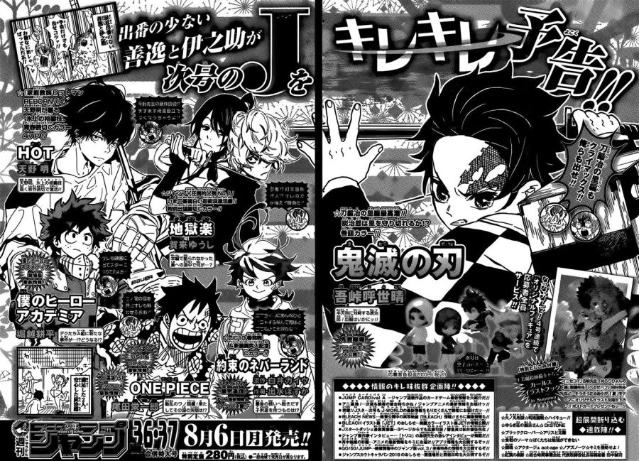 preview-jump-3637
