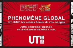Uniqlo 19 juillet de nouveaux t-shirt Weekly Shonen Jump 50th anniversary