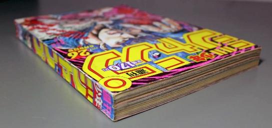 Weekly Shonen Jump 1986 #26 dos