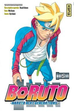 boruto-5-kana