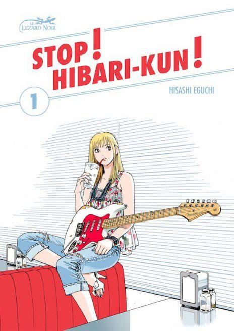 stop-hibari-kun-1-lezard