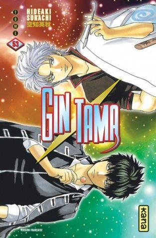 gintama-53-kana
